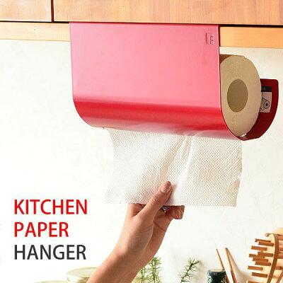 地味に便利。片手でスパッと切れるキッチンペーパーホルダー