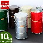 ペットフードストッカー 日本製 10kg キャスター付き フードストッカー 犬 猫 大容量 ペット用 容器 ペット用品 ペットフード 保存容器 かわいい 蓋つき 蓋付き ふた付き キャスター おしゃれ 餌入れ ペット 犬 猫 トタン製 ||