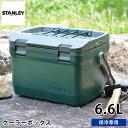 スタンレー クーラーボックス COOLER BOX 6.6L 保冷 小型 ハードクーラー キャンプ ソロキャンプ 運動会 アウトドア レジャー 保冷力 かっこいい おしゃれ STANLEY