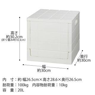 収納ボックスグリッドコンテナキューブ30cm幅折り畳みフタ付き日本製収納スツールスタッキング収納ケースおりたたみ蓋付き収納ボックスおしゃれおもちゃ箱コンテナチェアスツールアウトドアキャンプI'mD