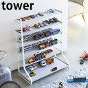 ミニカー&レールトイラック タワー tower 両面仕様 ミニカー 収納棚 おもちゃ収納 5018 5019 コレクシ...