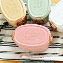 サブヒロモリラシア抗菌オーバルタイトロックランチ2段お弁当箱2段おしゃれ女性用女の子レンジ対応ランチボックス子供小学生ホワイトピンクかわいい可愛い食洗機対応日本製レディース容量650mlコンパクト高校生
