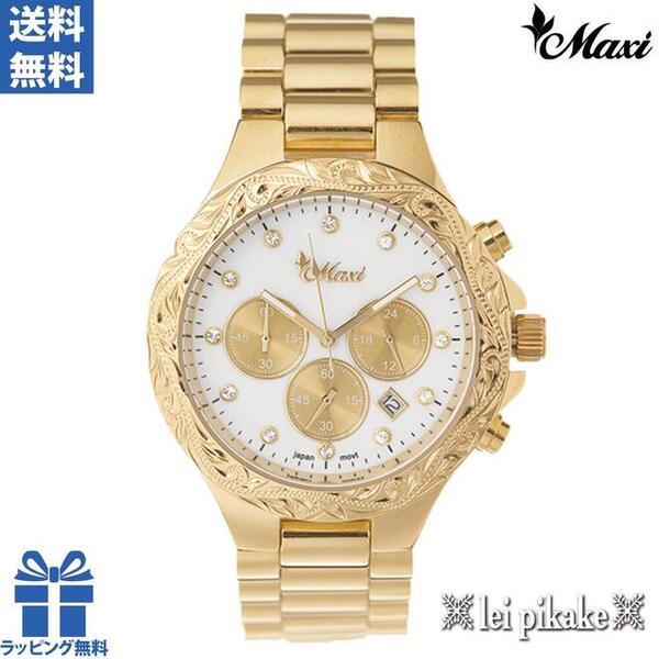 ハワイアンジュエリーレディース女性メンズ時計Maxiスクロールウォッチ時計ゴールドゴールドマキシプレゼントラッピングユニセックス