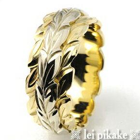 【送料無料】【結婚指輪/マリッジリング】オーダー・トゥートーンリング幅4×8mm/厚み2.2mmハワイアンジュエリー・14K※リングサイズにより価格が異なります。