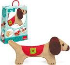 【正規販売店】 GOULA(グーラ) ぬいぐるみキット 手作り ダックス 6歳以上 男の子 女の子 クリスマス 誕生日 おうち DIY 春休み