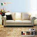 imgrc0076889728 - 【ソファー】革張りで白いものが欲しい人に!おすすめ商品4つ紹介