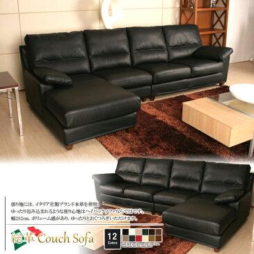 ソファ ソファー 4人掛け カウチソファ l字 ハイバック 本革 ローソファ イタリアブランド革 シンプル アームレスソファ付き ホワイト 白 12色対応 設置対応可(別途) 888b-all-2p-couch-less
