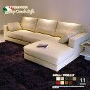 3人掛け カウチソファ 本革 レザー コンパクト ダイニング ソファ L字 リビング ロータイプ コーナーソファ イタリア社ブランド革 おしゃれ シンプル ホワイト 白 12色対応 設置対応可(別途) 938bp-2p-couch-154