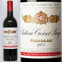 シャトー・クロワゼ・バージュ1975 シャトー蔵出し 赤ワイン 辛口 フルボディ 750ml