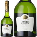 テタンジェ コント・ド・シャンパーニュ・ブラン・ド・ブラン[2005] [正規品] シャンパン…