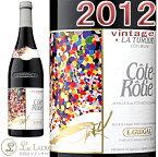 ギガル コート・ロティ・ラ・トゥルク[2012][正規品]赤ワイン/辛口/フルボディ[750ml]E.Guigal Cote Rotie La Turque 2012