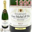 ギィ・ミシェル ブリュット・ミレジム[1990][蔵出し] シャンパン/辛口/白[750ml]Guy MichelBrut millesimee 1990