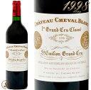 1998 シャトー シュヴァル ブラン 赤ワイン 辛口 750ml Saint Emilion 1er Grand Cru Classe A Ch. Cheval Blanc