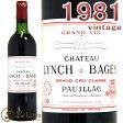 シャトー・ランシュ・バージュ[1981]赤ワイン/辛口/フルボディ[750ml]Chateau Lynch Bages 1981