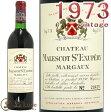 シャトー・マレスコ・サン・テグジュペリ[1973]蔵出し/赤ワイン/辛口/フルボディ[750ml]Ch. Malescot St. Exupery 1973