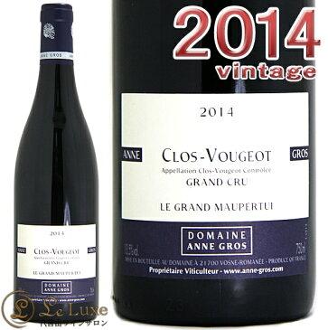 2014クロ ヴージョ グラン クリュ ル グラン モーペルテュイ アンヌ グロ 赤ワイン 辛口 750ml