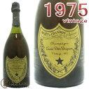 モエ エ シャンドン ドン ペリニヨン 1975シャンパン 白 辛口 750mlMoet& Chandon Dom Perignon 1975