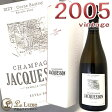 ジャクソン ディジー・コルヌ・ボートレイ・エクストラ・ブリュット[2005]BOX 箱入り/シャンパン/辛口/白[750ml]Jacquesson Dizy Corne Bautray Extra Brut 2005 BOX