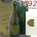 モエ エ シャンドン ドン ペリニヨン 1992箱入り シャンパン 白 辛口 750mlMoet& Chandon Dom Perignon 1992