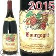クリストフ シュヴォーブルゴーニュ ルージュ 2015 正規品赤ワイン 辛口 750mlChristophe Chevaux Bourgogne Rouge 2015