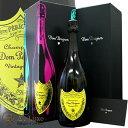 アンディ ウォーホル ドン ペリニヨン 2002 イエロー モエ エ シャンドン GIFTBOXシャンパン 辛口 白 化粧箱入り 750mlDom Perignon Andy Warhol Ltd Edition BOX 2002