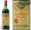 1970 シャトー ペトリュス 赤ワイン 辛口 フルボディ 750ml Chateau Petrus