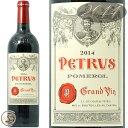 2014 シャトー ペトリュス 正規品 赤ワイン 辛口 フルボディ 750ml Chateau Petrus