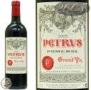 2005 シャトー ペトリュス 蔵出し 正規品 赤ワイン 辛口 フルボディ 750ml Chateau Petrus