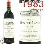 シャトー ポンテ カネ 1983赤ワイン 辛口 フルボディ 750mlChateau Pontet Canet 2003