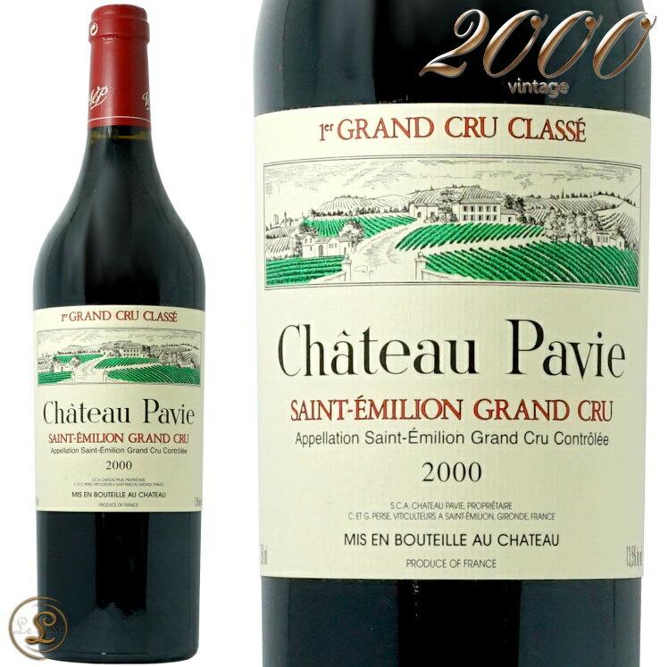 ワイン, 赤ワイン 2000 750ml Chateau Pavie