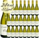 24本セット ハーフ サイズ 2017 ラ ヴィエイユ フェルム ブラン ファミーユ ペラン 正規品 赤ワイン 辛口 375ml Famille Perrin La Vieille Ferme blanc Half Demi