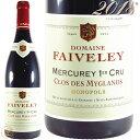 2018 メルキュレイ プルミエ クリュ クロ デ ミグラン モノポール フェヴレ 正規品 赤ワイン 辛口 750ml Faiveley Mercurey 1er Cru Clos des Myglands Monopoleの画像