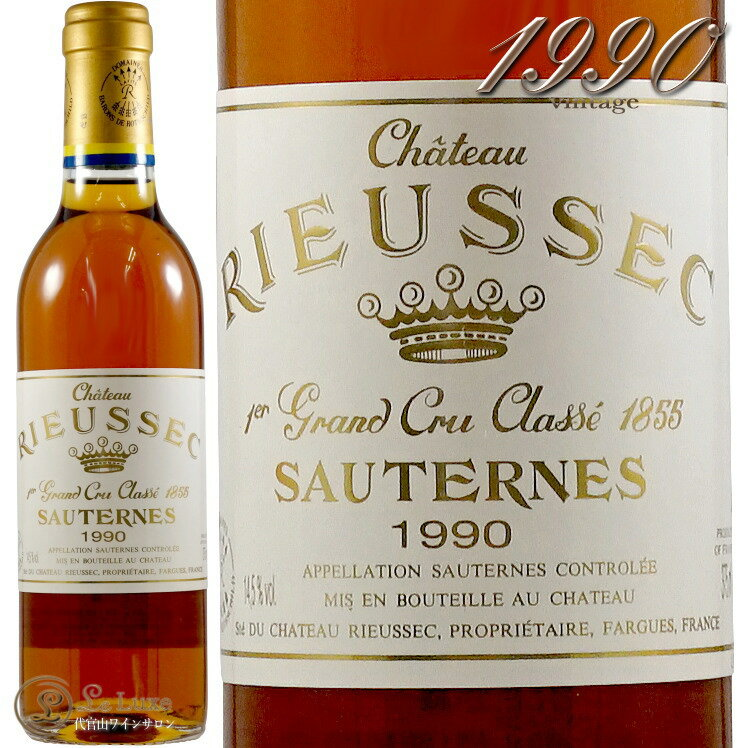 ワイン, 白ワイン 1990 375ml A.O.C. Chateau Rieussec