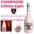 インフィニット・エイト ブリュット・ミレジメ・インフィニット・ラブ・エディション[2003][正規品]Infinite Eight Infinite Love Edition 2003