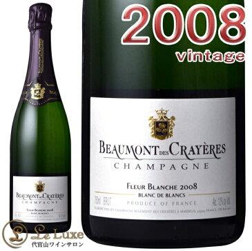 ボーモン・デ・クレイエール フルール・ブランシュ ブラン・ド・ブラン ブリュット ミレジム2008 正規品 シャンパン 辛口 白 750ml Beaumont des Crayeres Fleur Blanche Blanc de Blancs Brut Millesime 2008