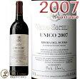 ヴェガ・シシリア(ベガ・シシリア) ウニコ[2007] スペイン/赤/辛口[750ml]Vega Sicilia Unico 2007