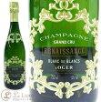 シャンパーニュ・ド・ラ・ルネサンスブリュット・フルロン・ブラン・ド・ブラン グラン・クリュ[NV][正規品] 泡/辛口[750ml]Champagne de la Renaissance Brut Grand Cru Fleuron Blanc de Blancs NV