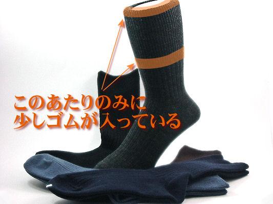 23/25 口ゴムゆったりSサイズ チャコール...の紹介画像3