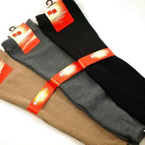 【3足セット】 発熱繊維使用レッグウォーマー 黒1+グレー1+ベージュ1 男性 メンズ 紳士 女性 レディース 婦人 ニット