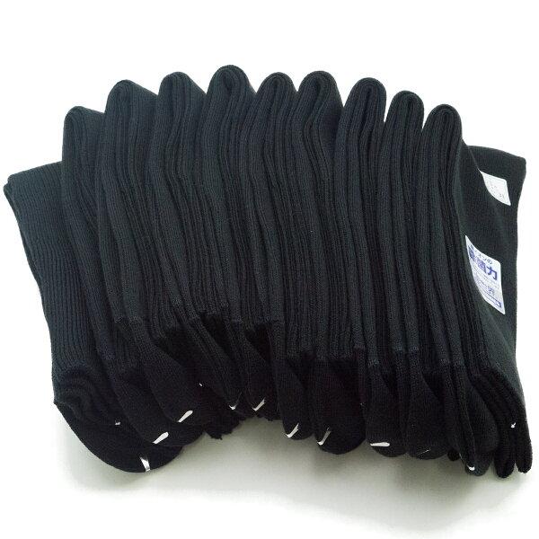 10足セット29/31LLサイズ口ゴムゆったりリブ柄ブラック10足セット男性紳士メンズ