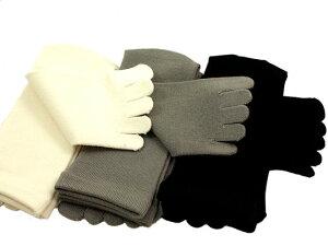 メンズ大きいサイズL26/28靴下のいやな菌の増殖抑制効果のある特殊糸使用男性用(紳士 メンズ)...
