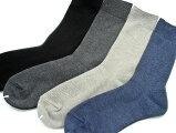 23/25Sサイズリブ柄東洋紡銀世界(光触媒除菌繊維糸)使用ソックス安全性に優れた銀イオンで除菌の靴下