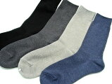 23/25Sサイズリッチェル柄東洋紡銀世界(光触媒除菌繊維糸)使用ソックス安全性に優れた銀イオンで除菌の靴下