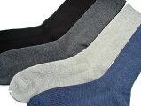 25/27センチMサイズリブ柄靴下東洋紡の銀世界(光触媒除菌繊維糸)使用ソックスは安全性に優れた銀イオンで除菌の靴下です