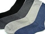 27/29Lサイズリッチェル柄東洋紡銀世界(光触媒除菌繊維糸)使用ソックス安全性に優れた銀イオンで除菌の靴下