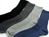 27/29Lサイズ口ゴムゆったりタイプ東洋紡銀世界(光触媒除菌繊維糸)使用ソックス安全性に優れた銀イオンで除菌の靴下