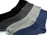 23/25Sサイズ口ゴムゆったりタイプ東洋紡銀世界(光触媒除菌繊維糸)使用ソックス安全性に優れた銀イオンで除菌の靴下