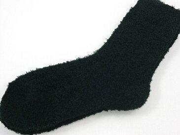 小寸【ブラック】21/23 モコモコ ウサコソックス(マシュマロ靴下) (女性用 婦人 レディース キッズ もこもこ あったか) うさぎのよう♪このモコモコ感がたまらない