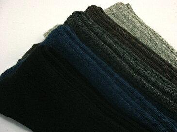 28/30 LLサイズ お買い得5足セット男性用(紳士 メンズ)暖かいウールと綿とで天然素材の杢靴下 リブ柄編み通常タイプ黒+チャコール杢+ブルー杢+コゲ茶杢+うすグレー杢5色で各1足 サイズ28〜30cm