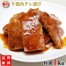 牛肉カルビハラミ1kg送料無料焼肉セットモモ肉牛カルビ牛ハラミ牛モモ肉BBQバーベキュー業務用メガ盛り